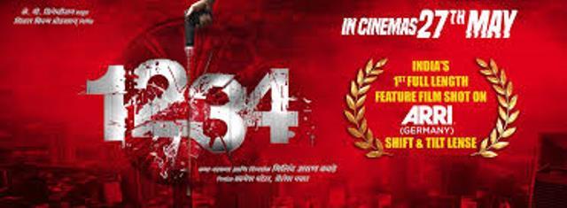 1234 marathi movie trailer