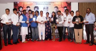 Made In Maharashtra Music Launched