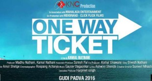 One-Way-Ticket-Upcoming-Marathi-Movie