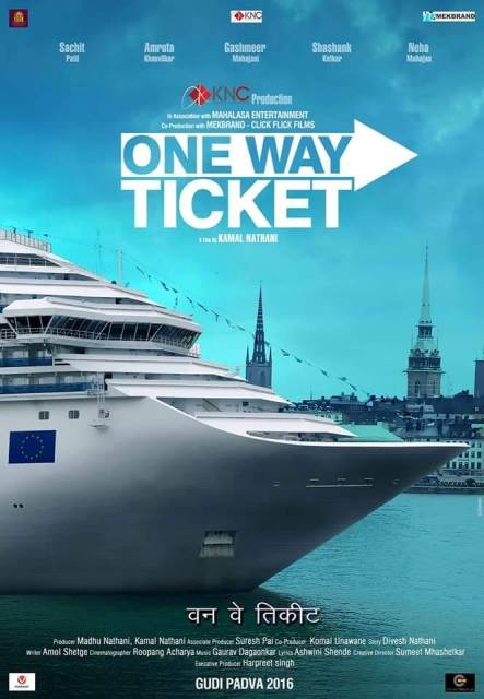 One way ticket teaser released