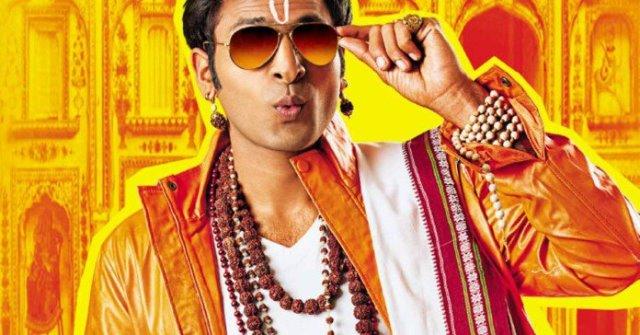 cheater-marathi-movie trailer released