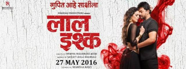 laal ishq first poster released