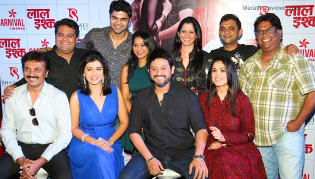 laal-ishq-movie film promotion
