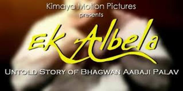Ek Albela marathi movie teaser