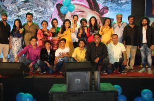 LALBAUGCHI RANI Music Launch