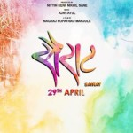 Sairat Movie Wallpapers