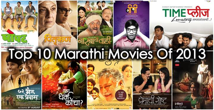 Top 10 Marathi Movies