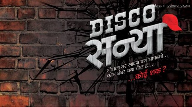 disco-sannya-marathi-movies to release in June