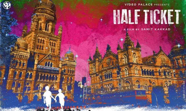 half ticket new poster