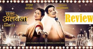 Ekk-Albela-Marathi-Movie