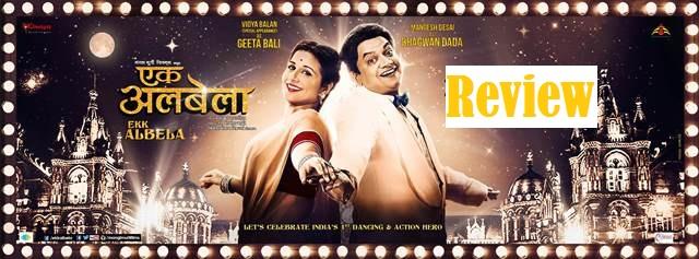 Ekk-Albela-Marathi-Movie