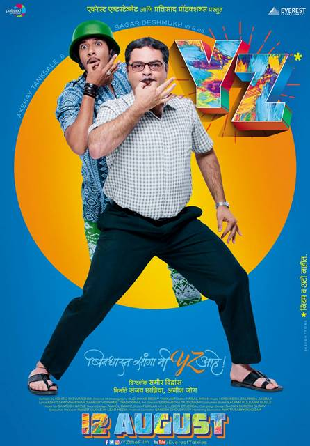 YZ-Marathi-Movie-New Poster