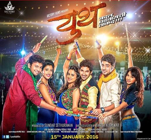 Youth Marathi Movie