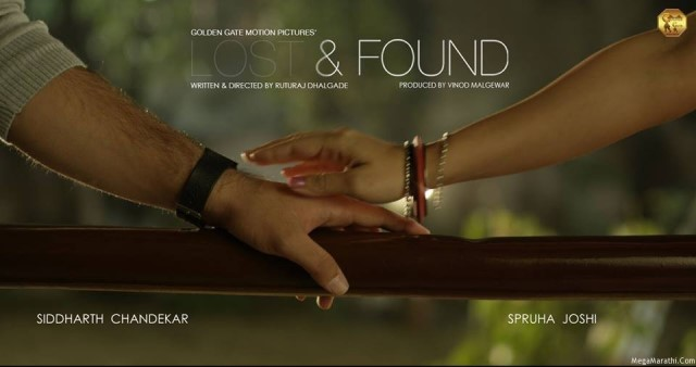 Lost-And-Found-Marathi-Movie-box office report-