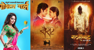 Top 5 Marathi Movies of 2016
