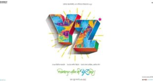 YZ Marathi Movie Trailer