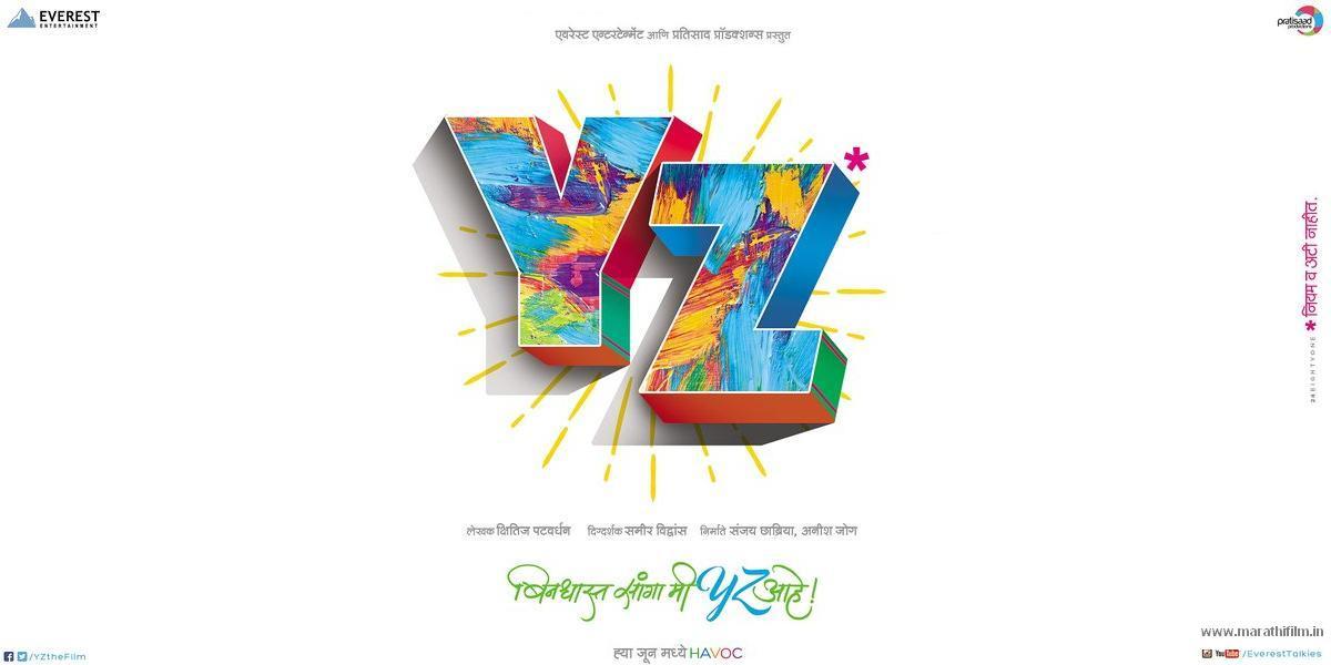 YZ Marathi Movie Trailer