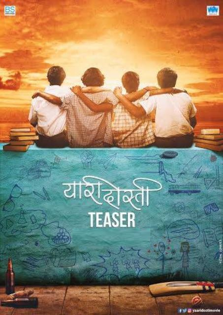 Yaari Dosti Marathi movie teaser released