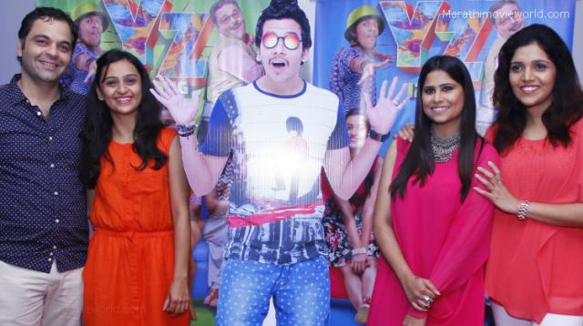 lead actor goes missing at YZ Trailer