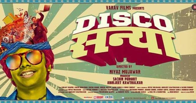 Disco Sanya Marathi movie Review