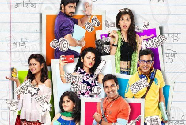 Freshers marathi serial