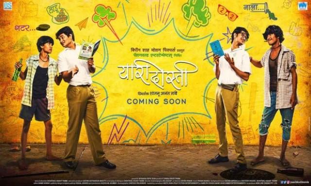 Yaari-Dosti-movie-trailer released