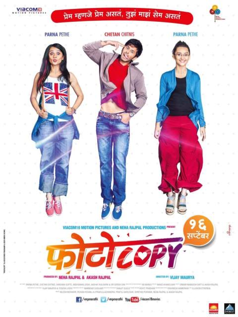 photocopy marathi movie releasing on 16th September