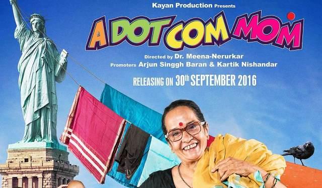 A-Dot-Com-Mom-Marathi-Movie