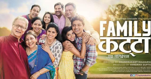 family-katta-teaser