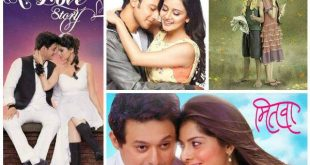 Love story Movies in Marathi