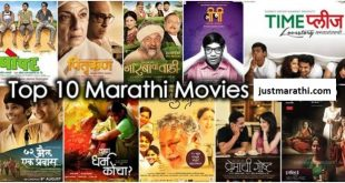Top 10 Must watch Marathi films
