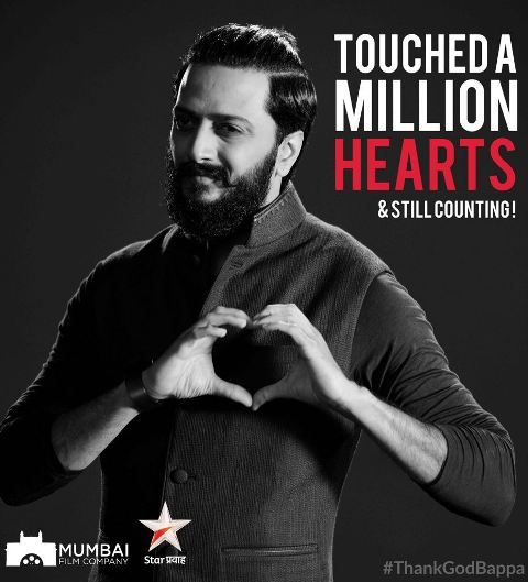 riteish-million-thank-god-bappa