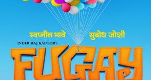 Fugay Marathi Movie