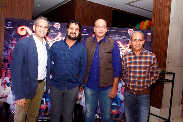 jitendra-joshi-rajesh-mapuskar-and-ashutosh-gowariker-nikhil-sane-at-the-trailer-launch-event-of-marathi-film-ventilator