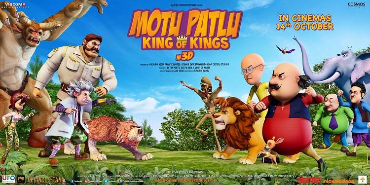 Motu Patlu Marathi Cartoon Movie