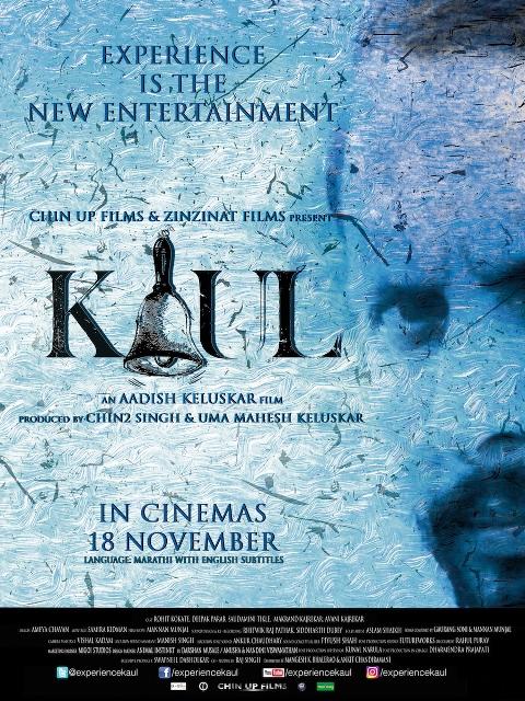 kaul-poster-1