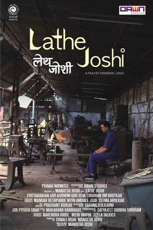 lathe-joshi
