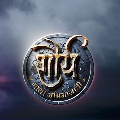 shaurya-logo-presented-by-ck-opt-1