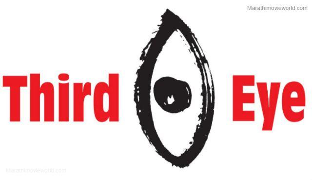 third-eye-film-festival-image