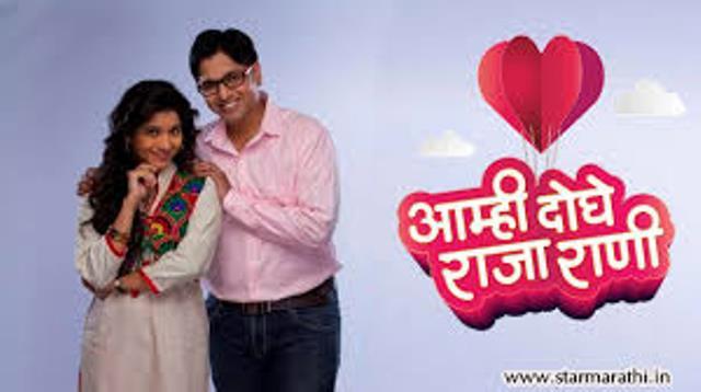 aami-doghe-raja-raani-tv-show