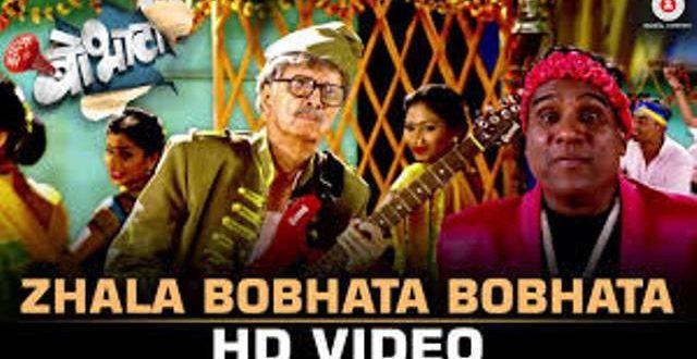catch-trailer-of-zhala-bobhata-featuring-dilip-prabhawalkar