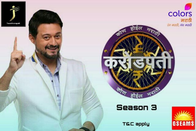 Farah Khan to appear on KBC hosted by Swapnil Joshi