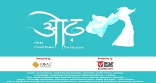 Odh marathi movie