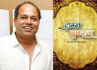 sanjay-jadhav