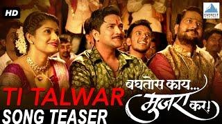 Ti Talwar song from Bhagtos ka Mujra Karr
