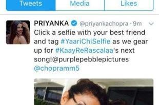 Priyanka Chopra Marathi Movie