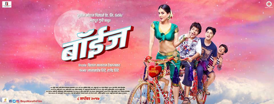 Boyz marathi movie review
