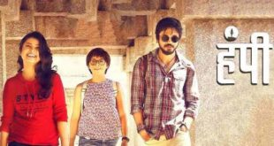 Hampi Movie Review