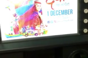 Deva Movie Ads
