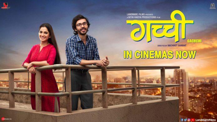 Gachhi movie review
